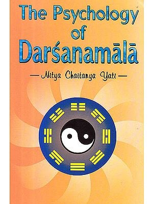 The Psychology of Darsana Mala