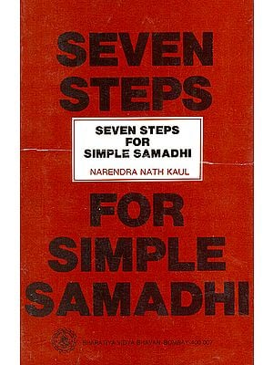 Seven Steps For Simple Samadhi (An Old and Rare Book)
