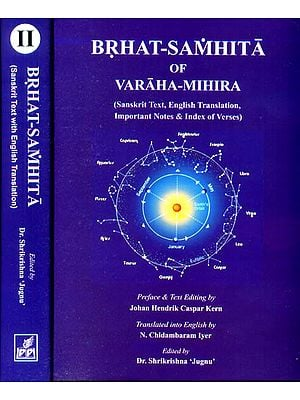 Brhat-Samhita of Varaha-Mihira(Set of Two Volumes)