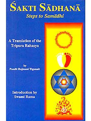 Shakti Sadhna (Steps to Samadhi)