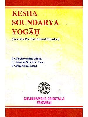 Kesha Soundarya Yogah (Formulae For Hair Related Disorders)