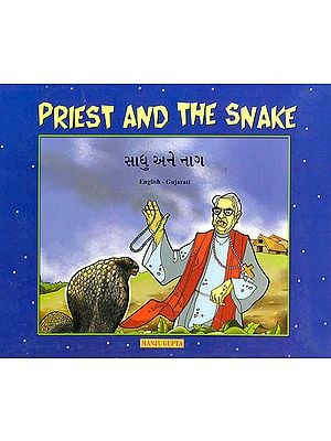 Priest And The Snake