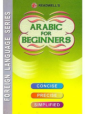 Arabic For Beginners In A Month (Easy Method of Learning Arabic)