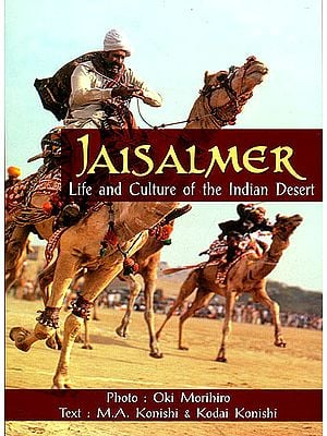 Jaisalmer (Life And Culture of The Indian Desert)