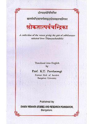 श्र्लोकतात्पर्यचन्द्रिका: Sholoka Tatparyachandrika (A Collection of The Verses Giving The Gist Of Adhikaranas Selected From Tatparyachandrika)