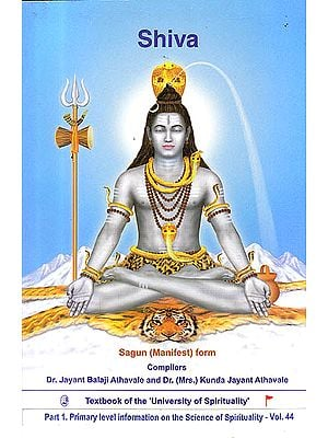 Shiva: Sagun (Manifest) Form