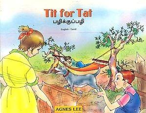 Tit For Tat: English-Tamil