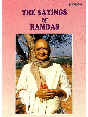 The Sayings of Ramdas