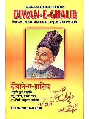 Selections From Diwan-E-Ghalib