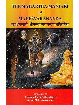 The Mahartha-Manjari Of Mahesvarananda