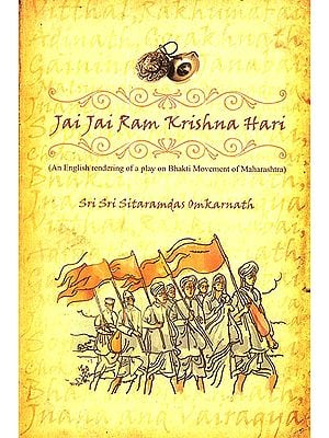 Jai Jai Ram Krishna Hari: Being an English Rendering of 'Bhakta Leela' a Play On Bhakti Movement of Maharashtra