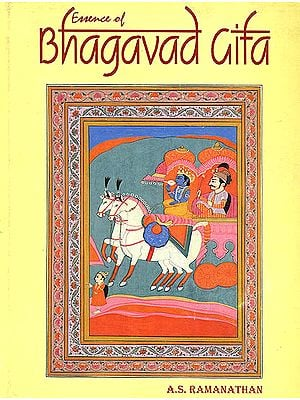 Essence of Bhagavad Gita (An Old and Rare Book)