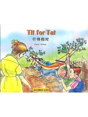 Tit For Tat (English-Chinese)