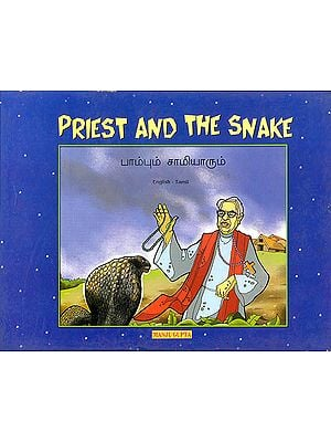 Priest and The Snake (English-Tamil)
