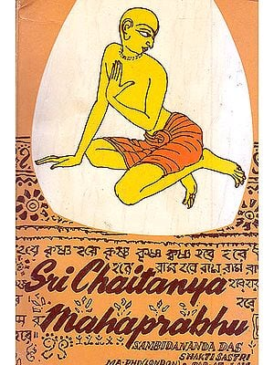 Sri Chaitanya Mahaprabhu (A Rare Book)