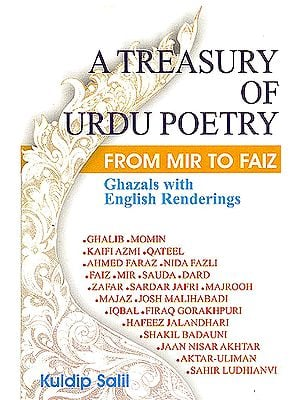 A Treasury Of Urdu Poetry (From Mir to Faiz) - Ghazals with English Renderings