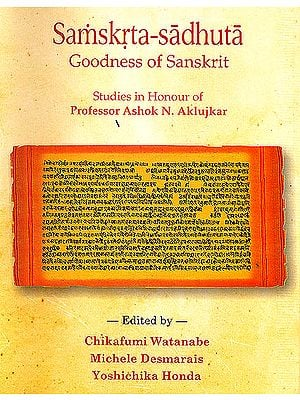 Samskrta-Sadhuta Goodness of Sanskrit