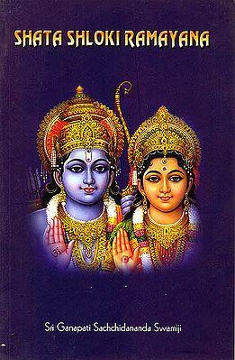 Shata Shloki Ramayana