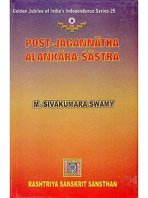 Post-Jagannatha Alankara-Sastra