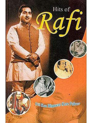 Selected Songs By Mohammad Rafi (Most Popular And Evergreen Melodious Songs)