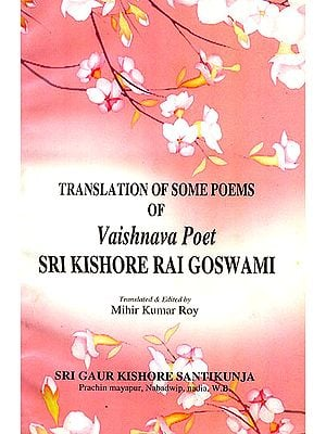 Translation Of Some Poems Of Vaishnava Poet Sri Kishore Rai Goswami