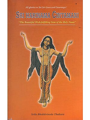 Sri Harinama Cintamani (The Beautiful Wish-Fulfilling Gem of the Holy Name)