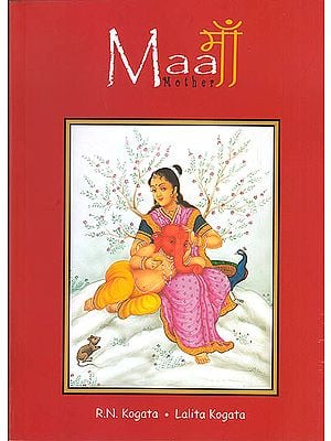 Maa (Mother)