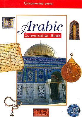 Arabic Conversation Book - With Roman