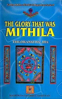 The Glory That Was Mithila