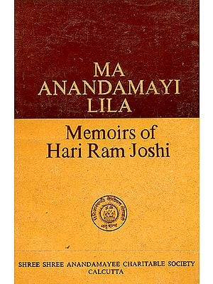 Ma Anandamayi Lila (An Old Book)
