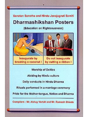 Dharmashikshan Posters (Education on Righteousness)