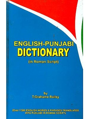 English-Punjabi Dictionary (In Roman Script)