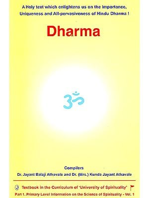 Dharma (Primary Level Information)