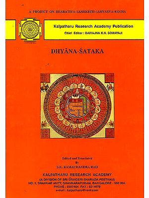 Dhyana Sataka (A Rare Book)