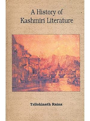 A History of Kashmiri Literature