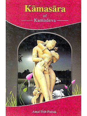 Kamasara of Kamadeva