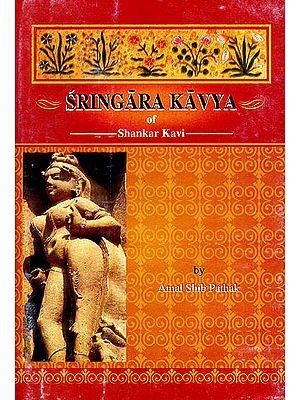 Sringara Kavya of Shankar Kavi