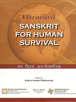 Visvavara Sanskrit For Human Survival