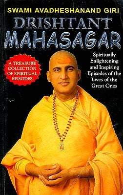 Drishtant Mahasagar: Spiritually Enlishtening and Inspring Episodes of The Lives of The Great Ones