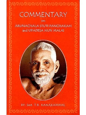 Commentary on Arunachala Stuti Panchakam and Upadesa Nun Malai