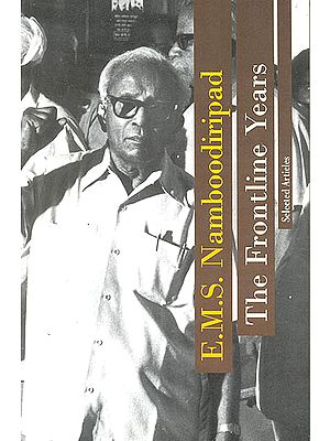 E.M.S. Namboodiripad The Frontline Years (Selected Articles)