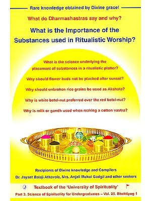 What is The Importance of The Substances Used in Ritualistic Worship? (What do Dharmashastras Say and Why)