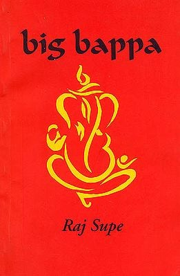 Big Bappa - Story about a Scultpor who Carved Idols of Lord Ganesha