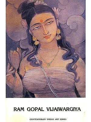 Ram Gopal Vijaiwargiya