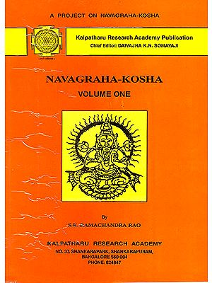 Navagraha-Kosha: A Project of Navagraha-Kosha(Volume one)