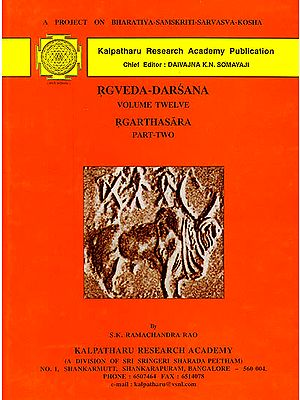 Rgveda-Darsana Volume Twelve (Rgarthasara Part-Two)