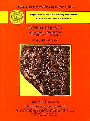 Rgveda Darsana - Volume Fifteen (Sri- Rudra-Bhashyam of Abhinava Sankara)