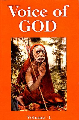 Voice of God (Set of 7 Volumes)