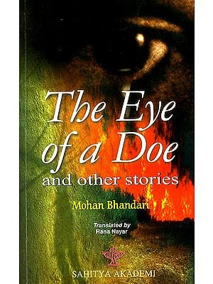 The Eye of a Doe and Other Stories
