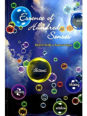 Essence of Hundred Senses